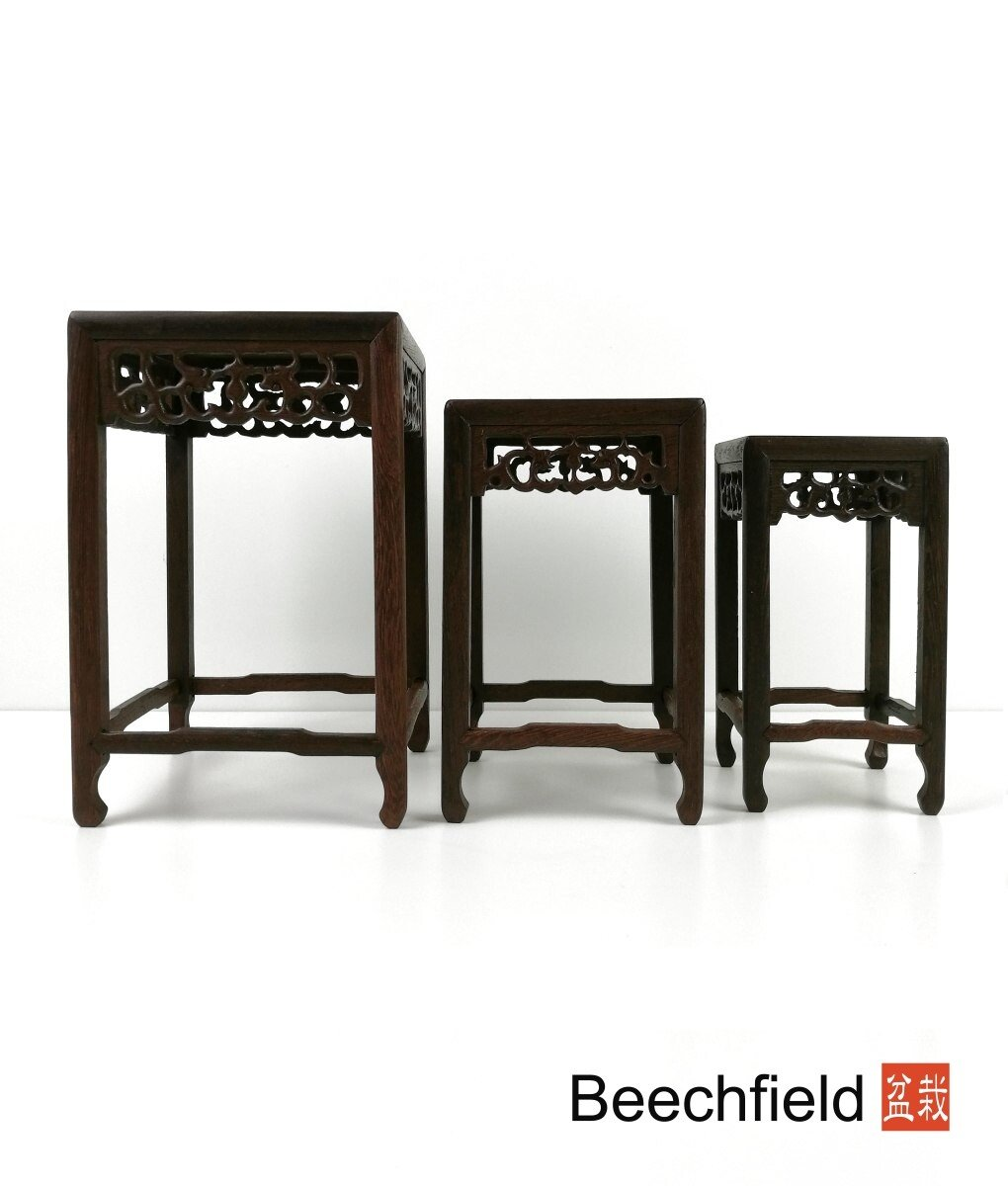 Cascade Style Bonsai Display Stand Rosewood Set
