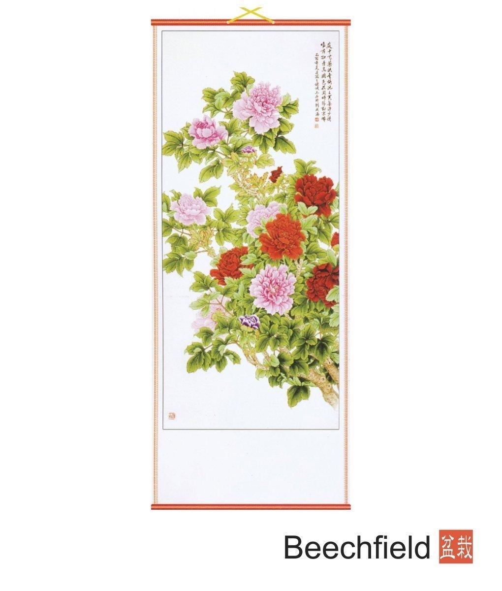 Bonsai Display Cranes and Waterfall Hanging Scroll